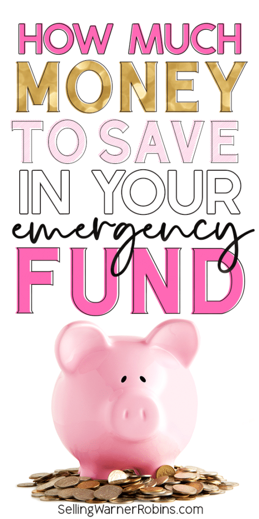 How Much Money To Save in Your Emergency Fund